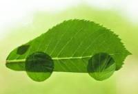 Guida al risparmio per risparmiare guidando, ridurre l'inquinamento e rispettare l'ambiente e l'ecologia.