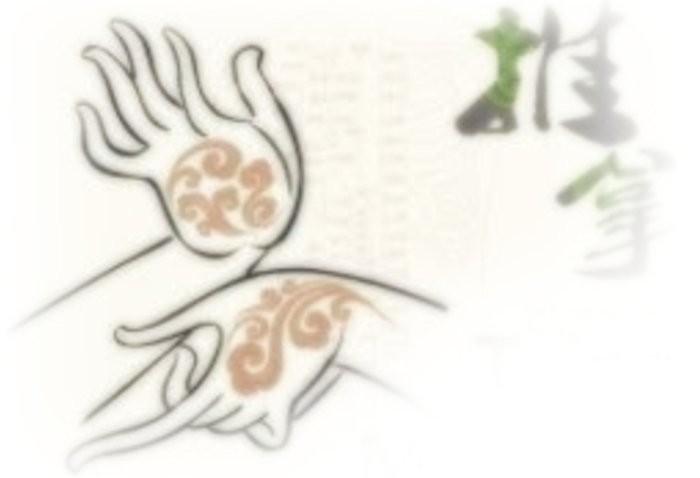 Trattamenti Tuina